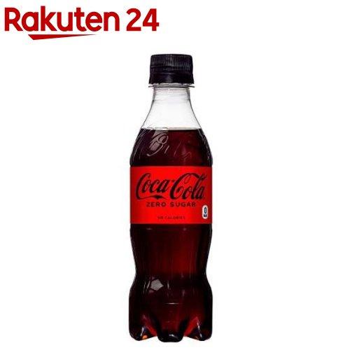 コカコーラ ゼロ ケース ペット350ml×24