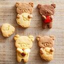 スタンプで表情が作れるだっこクッキー型 リラックマ(3コ入) 3