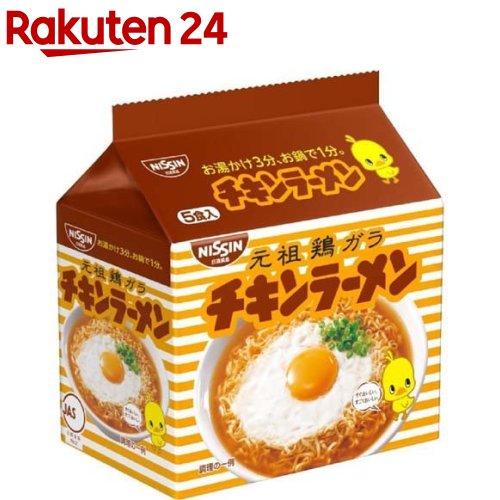 麺類, ラーメン  5(6)
