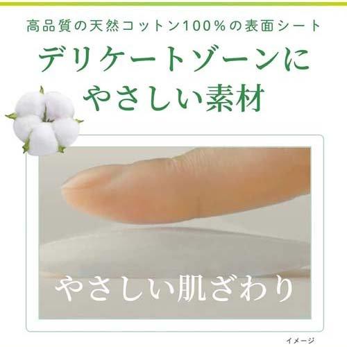 小林製薬サラサーティ『コットン100』