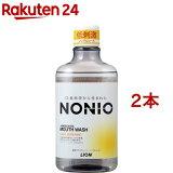 ノニオ マウスウォッシュ ノンアルコール ライトハーブミント(600mL*2コセット)