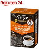 ヘルシア クロロゲン酸の力 コーヒー風味(3.4g*15本入)