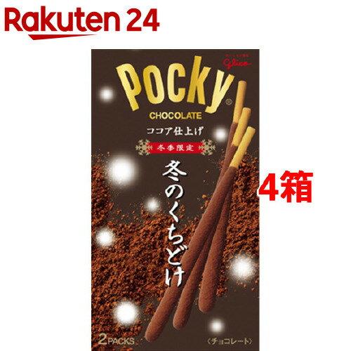 チョコレート, その他  (24)