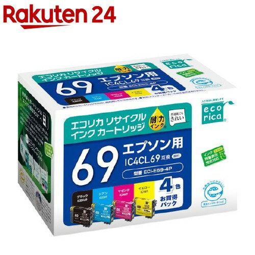 プリンター・FAX用インク, インクカートリッジ  ECI-E69-4P(1)