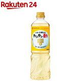 ミツカン カンタン酢(1L)【カンタン酢】