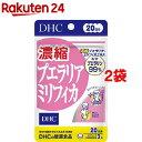 DHC 濃縮プエラリアミリフィカ 20日分(60粒入*2コセット)【DHC サプリメント】 その1