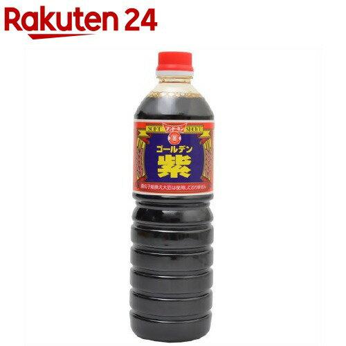 フンドーキン醤油 フンドーキン ゴールデン紫 ボトル1L [1567]