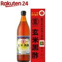 マルシゲ 玄米黒酢(900mL)【まるしげ】