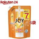 ジョイ コンパクト 食器用洗剤 バレンシアオレンジの香り 詰め替え 超特大(1065ml*6袋セット)【ジョイ(Joy)】