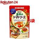 カゴメ 基本のトマトソース(150g*5コ)【カゴメ】