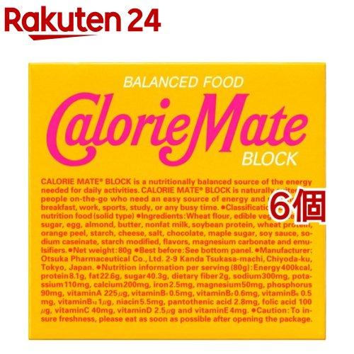 カロリーメイト ブロック メープル味(4本入*6コセット)【o9c】【カロリーメイト】