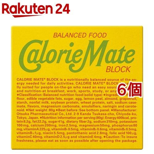 カロリーメイト ブロック フルーツ味(4本入(81g)*6コセット)【o9c】【カロリーメイト】