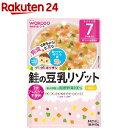 和光堂 グーグーキッチン 鮭の豆乳リゾット 7ヵ月〜(80g)【wako11ki】【グーグーキッチン】