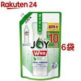 除菌ジョイ コンパクト 食器用洗剤 緑茶の香り 詰め替え ジャンボ(1330ml*6袋セット)【ros12】【ジョイ(Joy)】