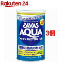【訳あり】ザバス アクアホエイプロテイン100 グレープフルーツ(378g*3個セット)【ザバス(SAVAS)】