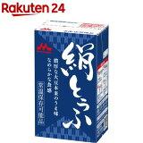 森永 絹とうふ(250g*12個入)