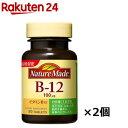 ネイチャーメイド ビタミンB12(80粒入*2コセット)【ネ...