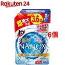 トップ スーパーナノックス 洗濯洗剤 詰替 超特大(1.3kg*6コセット)【i7n】【d7j】【u7e】【t8j】【Dreg062】【スーパーナノックス(NANOX)】