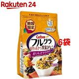 【企画品】フルグラ お豆とおさつ黒蜜きなこ味(700g*6コセット)
