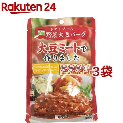 三育フーズ トマトソース 野菜大豆バーグ 100g