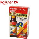 【第2類医薬品】クラシエ葛根湯液II(45mL*2本入)【KENPO_06】