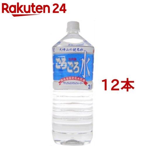 水・ソフトドリンク, 水・ミネラルウォーター  (2L12)