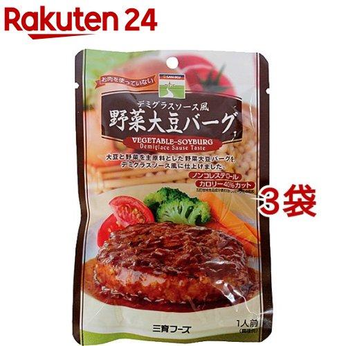 三育フーズ デミグラスソース風 野菜大豆バーグ 100g