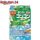 ゴンゴンアロマ 衣類の防虫剤 クローゼット用 ライムソープの香り(3コ入)