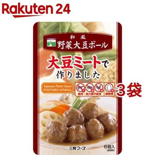 三育フーズ 和風 野菜大豆ボール 100g