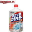 カビキラー 洗たく槽カビキラー(550g)【イチオシ】【カビキラー】