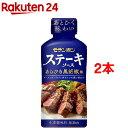 【送料無料】キッコーマン ステーキしょうゆ にんにく風味165gびん×2ケース(全24本)