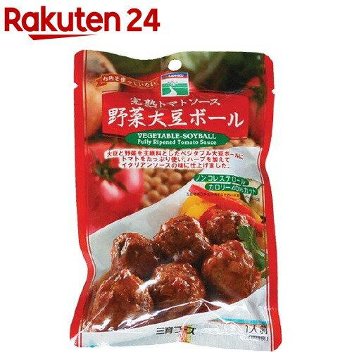 三育フーズ 完熟トマトソース 野菜大豆ボール 100g [0601]