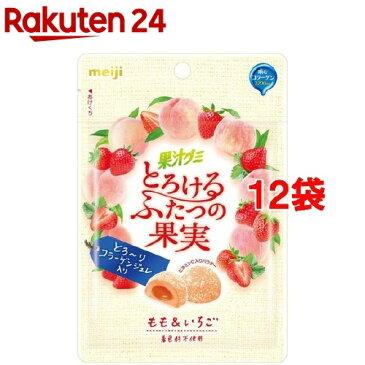 果汁グミ とろけるふたつの果実 もも&いちご(52g*12コセット)【果汁グミ】