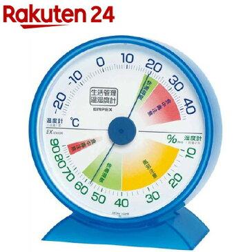 エンペックス 生活管理 温湿度計 TM-2426(1コ入)【EMPEX(エンペックス)】