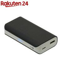 Digio2 モバイルバッテリー ブラック MB‐0152BK(1コ入)【Digio2】