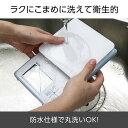 タニタ 洗えるクッキングスケール ホワイト KW-220-WH(1台)【タニタ(TANITA)】 3