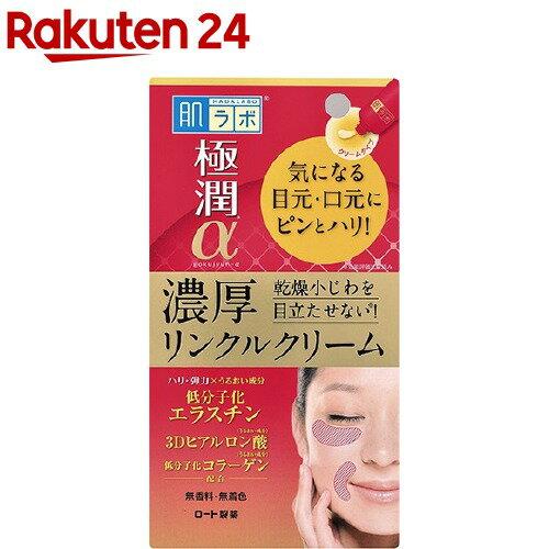 スキンケア, フェイスクリーム  (30g)()