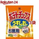 湖池屋 ポテトチップス うすしお味(126g*3袋セット)【湖池屋(コイケヤ)】