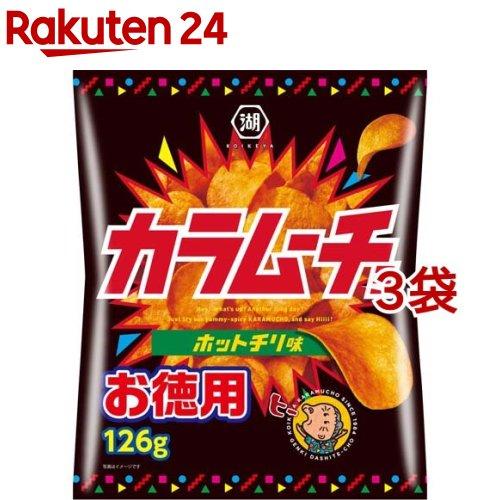 湖池屋 カラムーチョ お徳用チップスホットチリ味 126g 1セット(2袋)