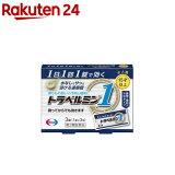 トラベルミン1(3錠)