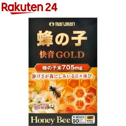 蜂の子サプリメント