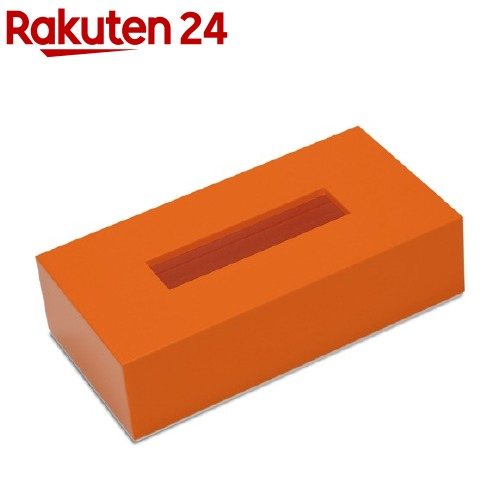 橋本達之助工芸 ティッシュボックス カラー オレンジ 1コ入