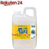 ヤシノミ洗剤 業務用(2.7L)
