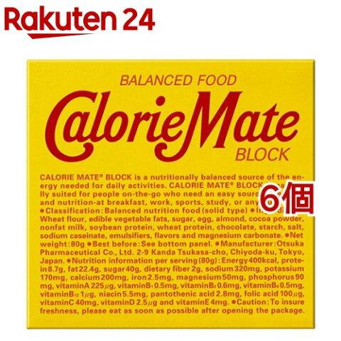 カロリーメイト ブロック チョコレート味(4本入(81g)*6コセット)【o9c】【カロリーメイト】