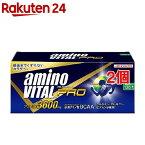 アミノバイタル プロ(120本入*2セット)【アミノバイタル(AMINO VITAL)】
