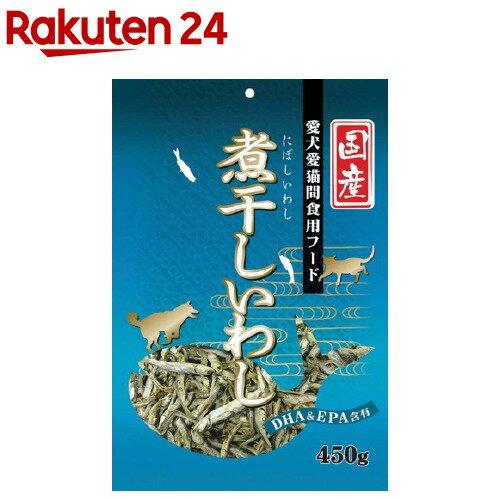 ペッツバリュー 海産物シリーズ 煮干しいわし(450g)