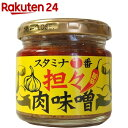 スタミナ1番 担々肉味噌(120g)