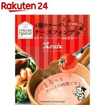 豆乳チーズフォンデュ トマト(120g)