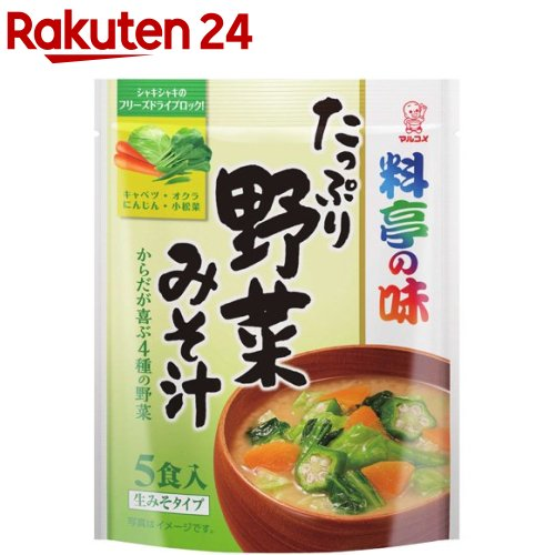 マルコメ マルコメ 料亭の味 たっぷり野菜みそ汁 1セット 7袋 5食×7袋