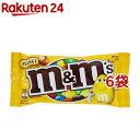 マースジャパン M&M's ピーナッツ シングル(40g*6コセット)【M&M'S】[チョコレート] 1